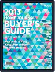 Home Buyer's Guide Magazine (Digital) Subscription January 3rd, 2013 Issue