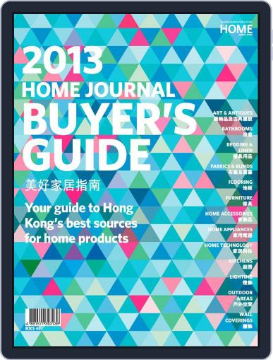 Home Buyer's Guide January 3rd, 2013 Digital Back Issue Cover