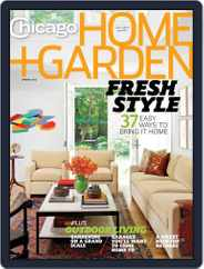Chicago Home + Garden (Digital) Subscription January 21st, 2012 Issue