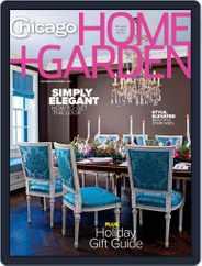 Chicago Home + Garden (Digital) Subscription December 1st, 2009 Issue