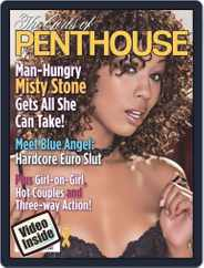 The Girls Of Penthouse (Digital) Subscription December 4th, 2012 Issue