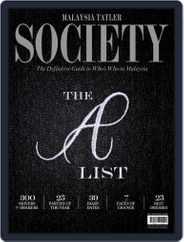 Malaysia Tatler Society Magazine (Digital) Subscription January 1st, 2016 Issue