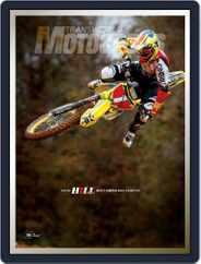 Transworld Motocross (Digital) Subscription February 1st, 2018 Issue