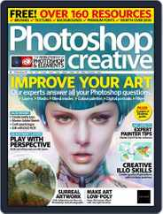 Photoshop Creative (Digital) Subscription June 1st, 2018 Issue