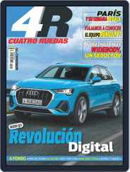 4ruedas (Digital) Subscription November 1st, 2018 Issue