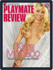 PLAYBOY'S Playmate Review Magazine (Digital) Subscription July 17th, 2006 Issue