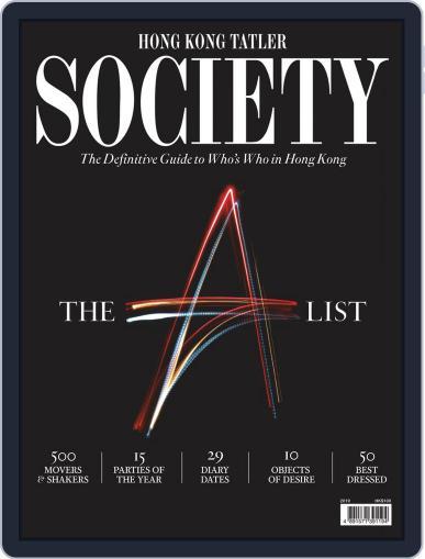 Hong Kong Tatler Society December 31st, 2018 Digital Back Issue Cover