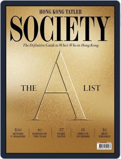 Hong Kong Tatler Society January 1st, 2018 Digital Back Issue Cover