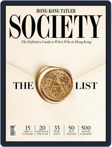 Hong Kong Tatler Society January 1st, 2017 Digital Back Issue Cover