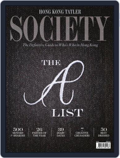 Hong Kong Tatler Society January 1st, 2016 Digital Back Issue Cover