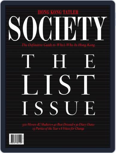 Hong Kong Tatler Society January 5th, 2014 Digital Back Issue Cover