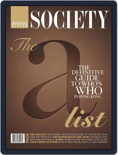 Hong Kong Tatler Society December 21st, 2012 Digital Back Issue Cover