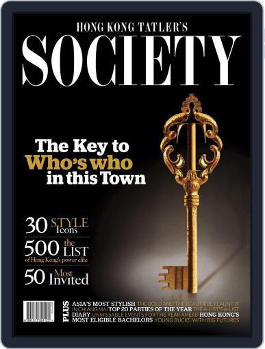 Hong Kong Tatler Society March 13th, 2012 Digital Back Issue Cover