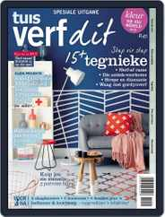 Tuis Verf Dit Magazine (Digital) Subscription April 24th, 2015 Issue