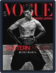 Vogue Hommes Japan (Digital) Subscription April 17th, 2011 Issue