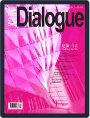 Architecture Dialogue 建築 (Digital) Subscription April 14th, 2009 Issue