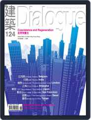 Architecture Dialogue 建築 (Digital) Subscription October 21st, 2008 Issue