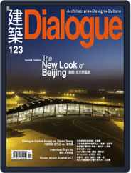 Architecture Dialogue 建築 (Digital) Subscription May 22nd, 2008 Issue