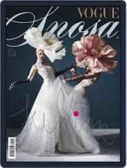 Vogue Sposa (Digital) Subscription September 1st, 2016 Issue