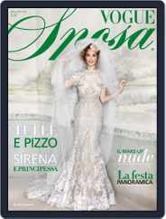 Vogue Sposa (Digital) Subscription May 31st, 2014 Issue