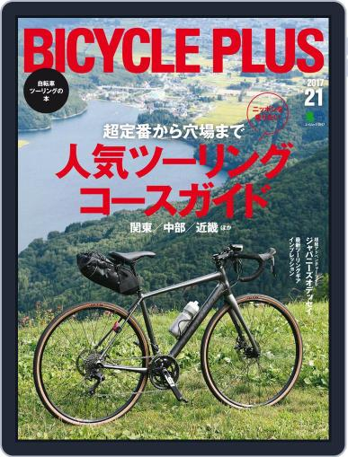 Bicycle Plus バイシクルプラス October 17th, 2017 Digital Back Issue Cover