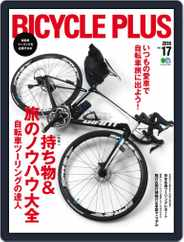 Bicycle Plus バイシクルプラス Magazine (Digital) Subscription March 8th, 2017 Issue