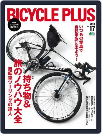 Bicycle Plus バイシクルプラス March 8th, 2017 Digital Back Issue Cover