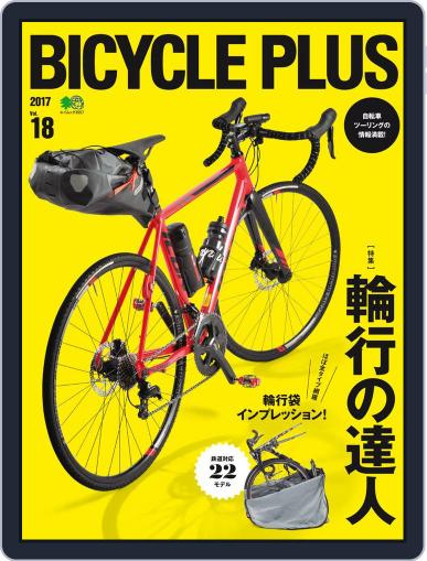 Bicycle Plus バイシクルプラス January 25th, 2017 Digital Back Issue Cover