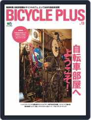 Bicycle Plus バイシクルプラス Magazine (Digital) Subscription April 9th, 2015 Issue