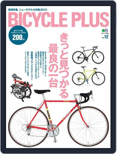 Bicycle Plus バイシクルプラス January 12th, 2015 Digital Back Issue Cover
