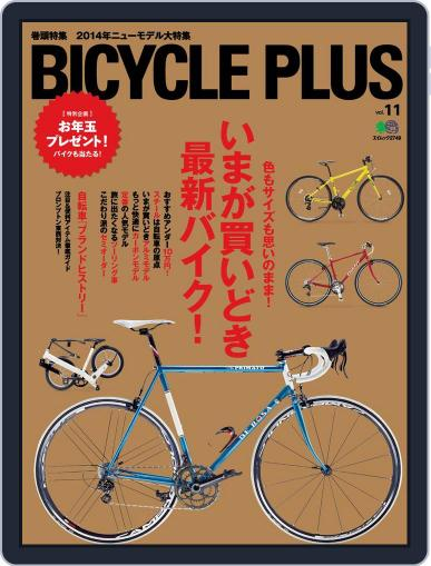 Bicycle Plus バイシクルプラス January 14th, 2014 Digital Back Issue Cover