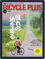 Bicycle Plus バイシクルプラス Magazine (Digital) Subscription July 29th, 2013 Issue