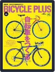 Bicycle Plus バイシクルプラス Magazine (Digital) Subscription May 1st, 2013 Issue