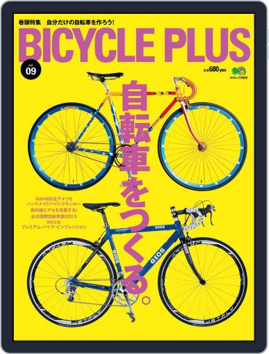 Bicycle Plus バイシクルプラス May 1st, 2013 Digital Back Issue Cover