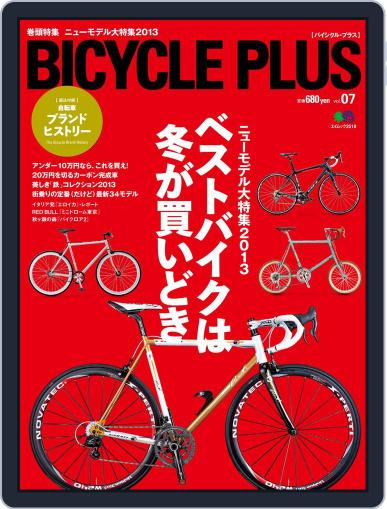 Bicycle Plus バイシクルプラス January 7th, 2013 Digital Back Issue Cover