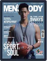 MEN'S BODY (Digital) Subscription November 27th, 2017 Issue