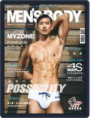 MEN'S BODY (Digital) Subscription February 22nd, 2017 Issue
