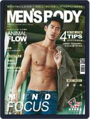 MEN'S BODY (Digital) Subscription January 25th, 2017 Issue