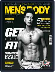 MEN'S BODY (Digital) Subscription August 8th, 2016 Issue
