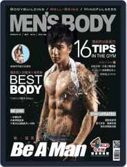 MEN'S BODY (Digital) Subscription May 20th, 2016 Issue