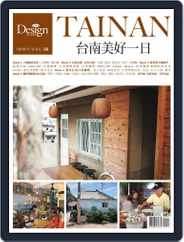Shopping Design Special 設計採買誌特刊 (Digital) Subscription February 6th, 2015 Issue
