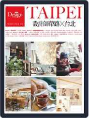 Shopping Design Special 設計採買誌特刊 (Digital) Subscription December 9th, 2013 Issue