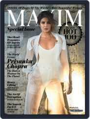Maxim India (Digital) Subscription June 1st, 2018 Issue
