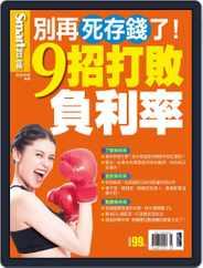 Smart Secret 智富特刊 (Digital) Subscription April 19th, 2016 Issue