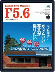 F5.6  [ エフゴーロク ] (Digital) Subscription October 28th, 2012 Issue