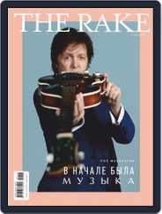 The Rake Россия (Digital) Subscription November 1st, 2018 Issue