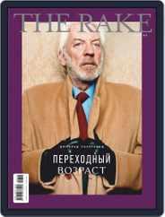 The Rake Россия (Digital) Subscription October 1st, 2018 Issue
