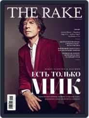 The Rake Россия (Digital) Subscription October 17th, 2016 Issue