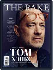 The Rake Россия (Digital) Subscription August 31st, 2016 Issue