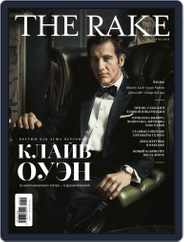 The Rake Россия (Digital) Subscription November 1st, 2015 Issue
